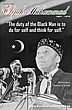 Honorable Elijah Muhammad Print