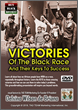 Victories of the Black Race DVD